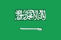 Saudiarabischer Übersetzer